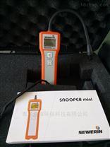 德國SNOOPER mini可燃氣泄漏檢測儀