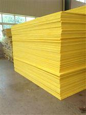 齊全蚌埠玻璃棉纖維板*纖維絲多長超細等級多長
