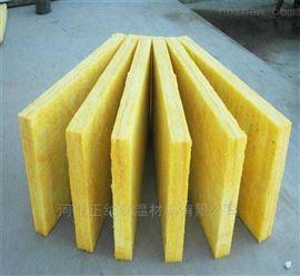 30-100mm蕪湖防火玻璃棉板用於電廠化工廠高溫等地方