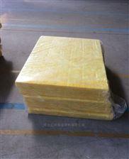 1200*600*40mm高温玻璃棉板*厂家直销与全国各个地区质优