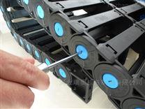 數控機床專用工程塑料尼龍電纜拖鏈 坦克鏈