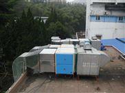 南京油烟净化器