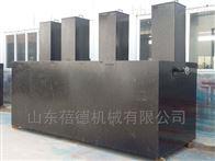 BDY养殖类污水处理设备