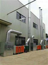 Lx-1000安徽烤漆房废气处理设备