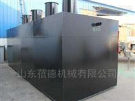 BD印染污水处理设备