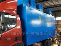 BDD制糖工业废水处理设备