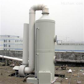 宿迁机械制造业废气处理设备喷淋塔厂家直销