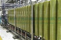 工業廢水零排放