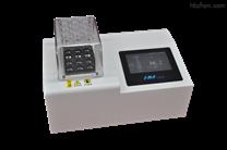 HM-24 COD智能消解仪