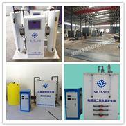 四川省二氧化氯發生器與品質生活不期而遇