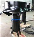 碳钢式潜水搅拌机 铸件式