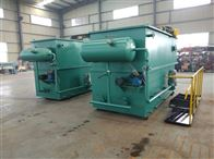 YCPR-10平流式溶气气浮机  环保机械  山东阳驰机械