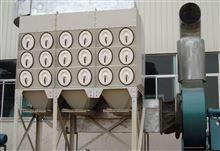 无锡车间粉尘滤筒除尘器