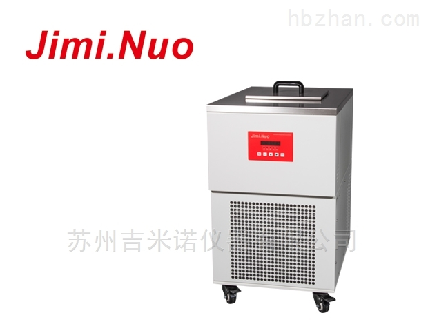 原子吸收冷却水循环机(5℃~35℃)
