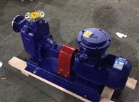 CYZ自吸泵油泵