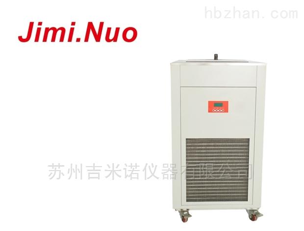 水冷式冷却水循环机(5℃~35℃)