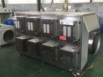 扬州工业油烟净化器 废气处理设备