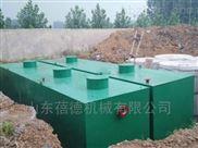 城鎮一體化生活污水處理設備