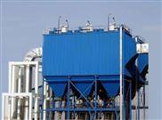 江苏锅炉烟尘废气处理脉冲高温布袋除尘器