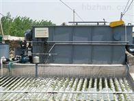 BDD地埋式一体生活污水处理设备