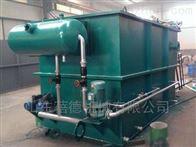 BDQ高效气浮设备生产厂家