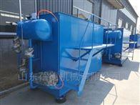 BDS腐竹废水处理设备