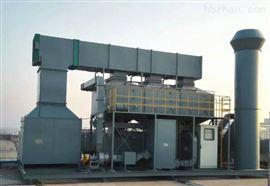 CHRS-50焚烧炉烟气处理设备