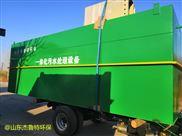 山西大同第四代地埋生活污水处理设备