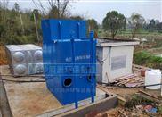 湖南乡村饮水工程   湖南农村生活用水设备