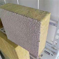 憎水岩棉复合板