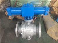 Q741F液动固定式铸钢球阀