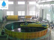 化工纺医疗制药废水处理浅层气浮机