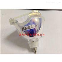 飞利浦UHP132-120W 无影投影仪专用灯泡