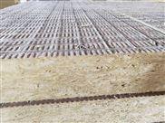 外墙直接用钢网插丝岩棉板A级防火