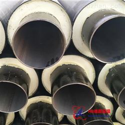DN200聚氨酯直埋保温管价格