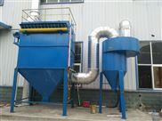 河北脉冲仓顶除尘器环保设备布袋滤筒单机锅炉收尘器骨架厂家直销