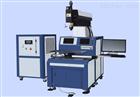 首饰激光焊接机HE-SS200
