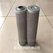 貴州高壓黎明濾芯HDX-630×30
