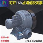 厂家直销台湾【凯美瑞双擎价格】广汽丰田凯美瑞双擎多少钱原装全风1.5KW多段式鼓风机