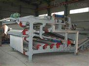 洗煤厂带式压滤机
