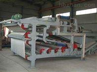 BDX洗煤厂带式压滤机