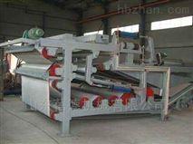 洗煤廠帶式壓濾機
