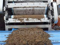BDY小型污泥压滤机