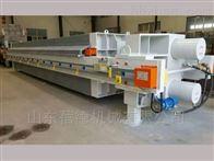 BDB板框压滤机设备