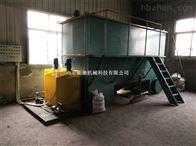 山东阳驰机械  全自动一体化净水设备