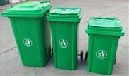 新料加厚垃圾桶 戶外環衛塑料垃圾桶