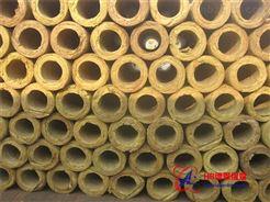 岩棉保温管规格型号