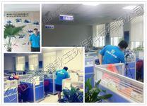 室内甲醛治理检测价格 装修污染除甲醛