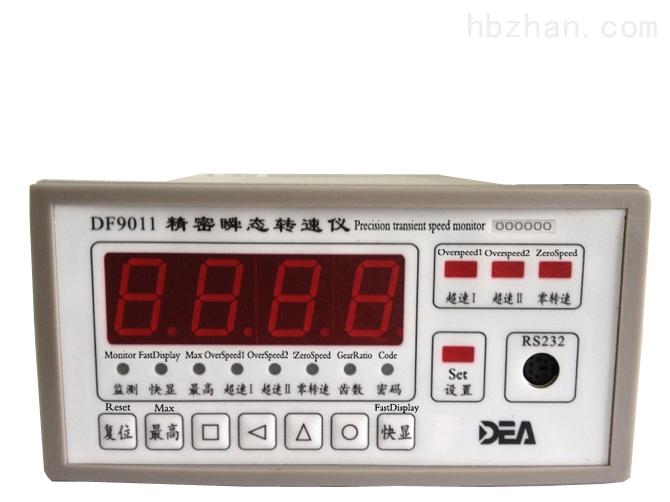 QBJ-3XRN热膨胀监测保护仪(智能化)