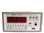 DF90320303熱膨脹檢測儀DF90320303